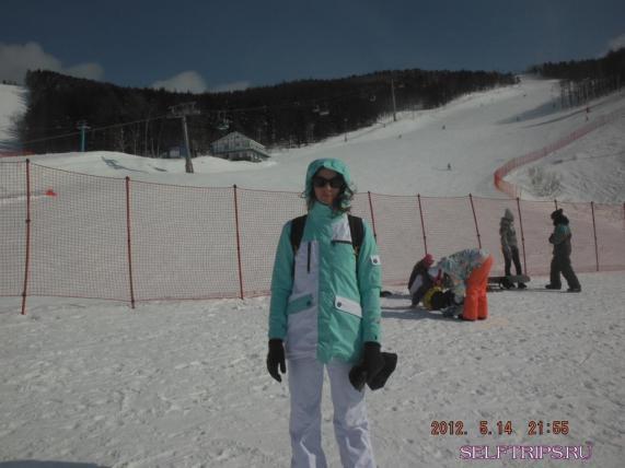 Ski complex Mountain air