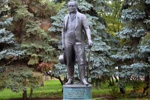Monument Huskova