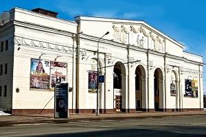 Tatar state Philharmonic society
