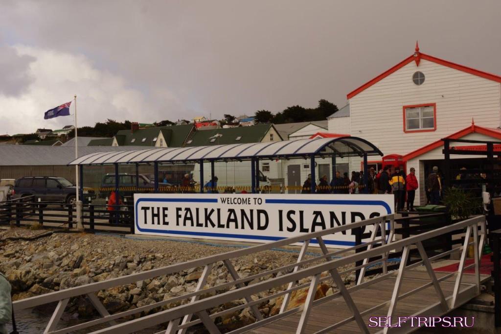 Фолклендские острова