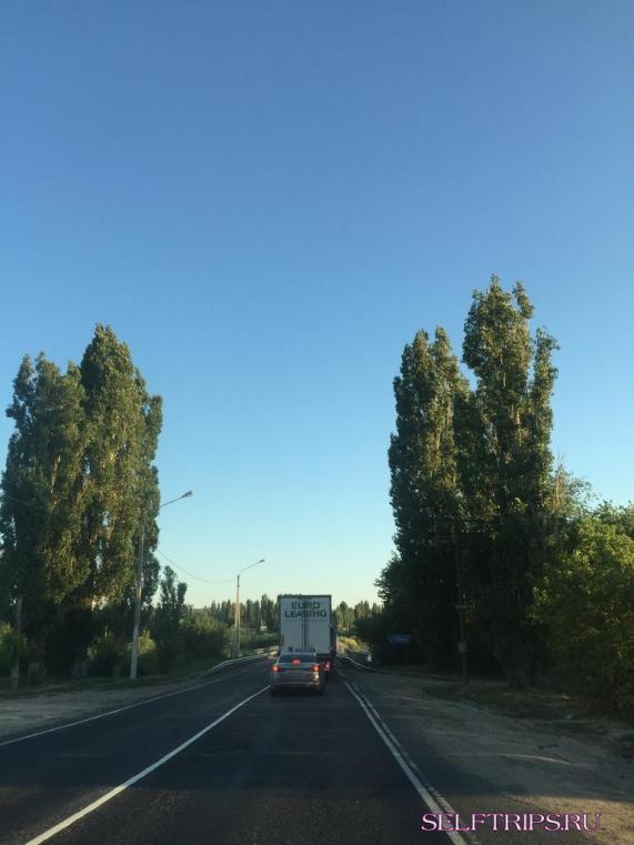 Сызрань - Волгоград