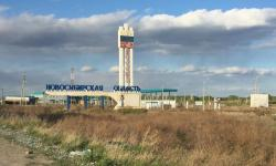 Novosibirskaya area