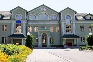 Museum Of N. Roerich