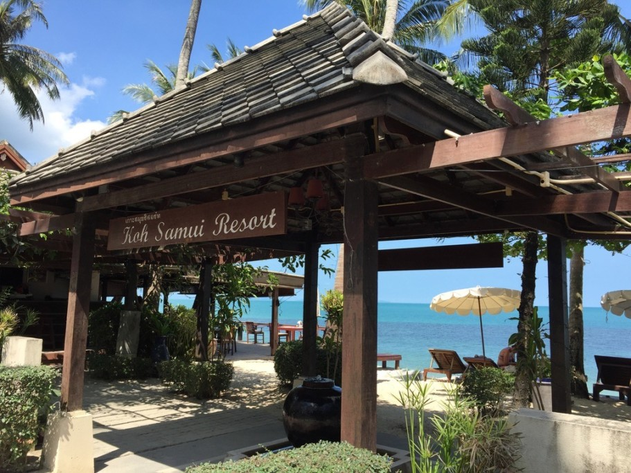 Пляж Бан Тай на Самуи (Мимоза)