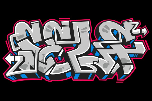 self selfuno graffiti piece sketch digital letters connections bars photoshop illustrator burner november 2012