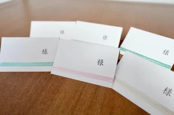 手作りの結婚式用席札