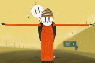 boy and the world animated academy award nominated film
