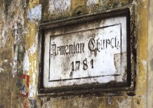 Armenian Church sign