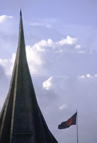 Bangladesh War Monument