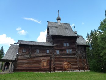One of the buildings at the museum.