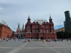 The red square.