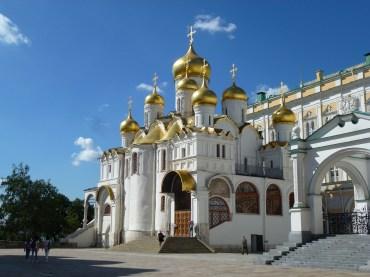 One of the buildings inside the kremlin.
