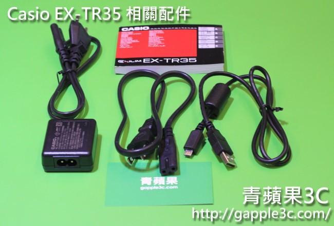 casio tr35收購 - 青蘋果3C (5)