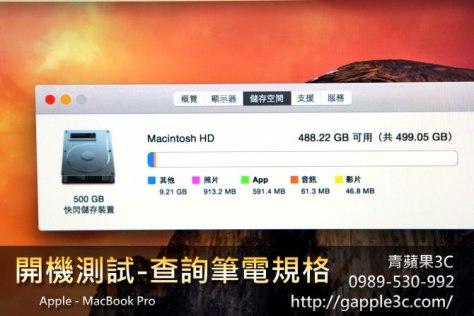 apple macbook 硬碟SSD