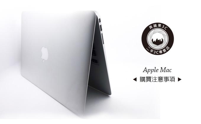 buy_mac