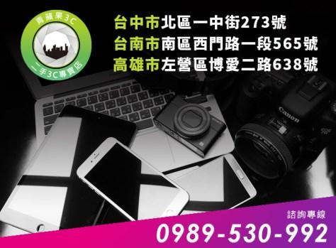 line_680x500_1