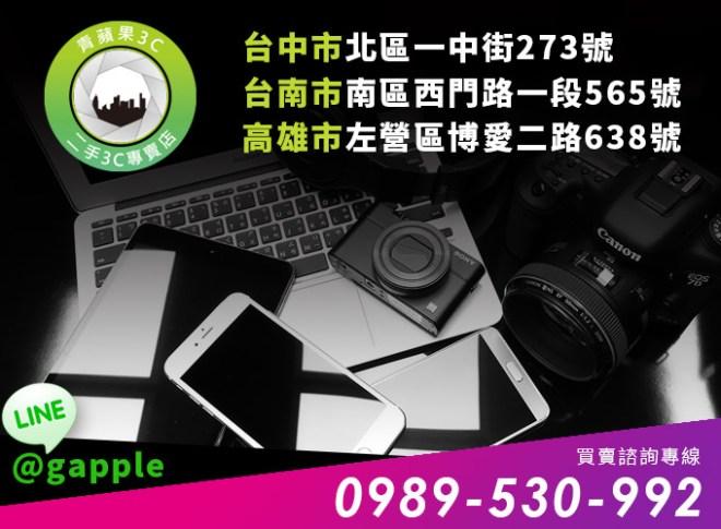line_680x500_2