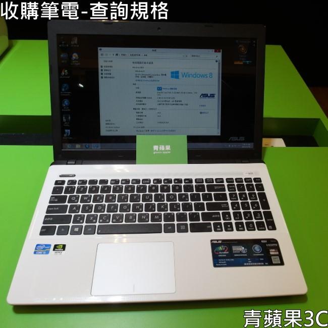 青蘋果3C-查詢規格 - 複製