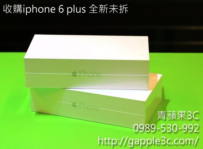 收購iphone 6 plus - 青蘋果 -手機全新未拆