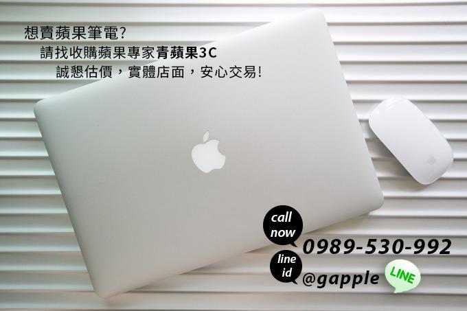 macbook_680_0520