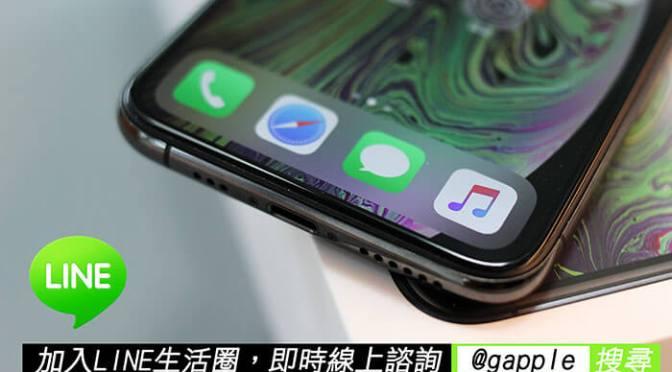 手機買賣-二手手機iPhone的收購重點整理-青蘋果3C