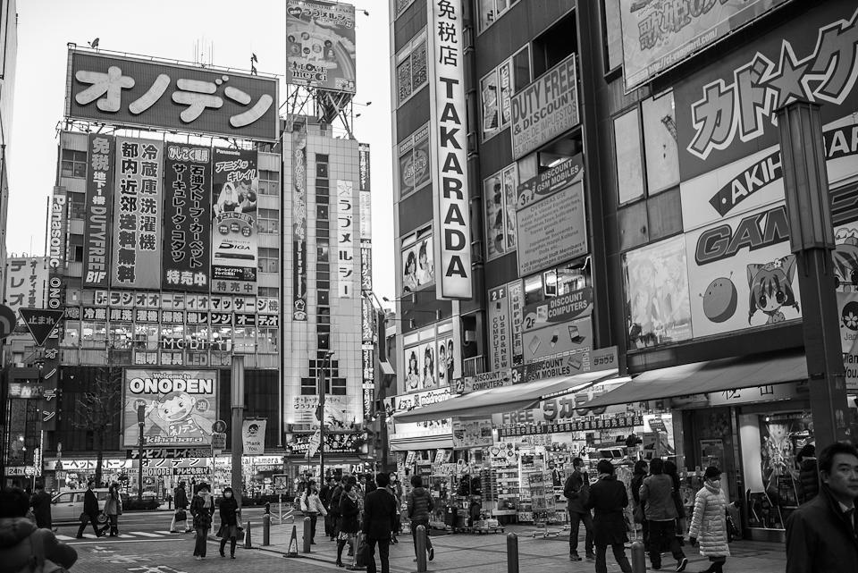 Tokio, arquitectura y un amor en monocromo Reportaje de arquitectura de una de las capitales del mundo.
