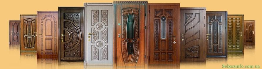 Бронированные двери в Харькове