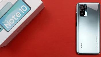 ما هو سعر هاتف شاومي ريد مي نوت 10 Xiaomi Redmi Note 10 في تركيا؟