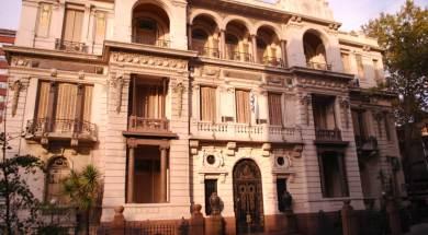 Suprema_Corte_de_Justicia
