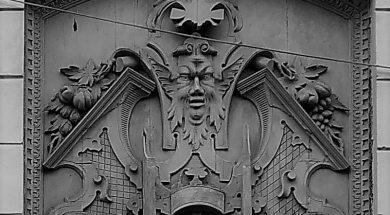 el dios de la calle Piedras