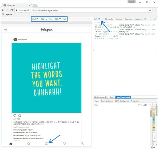Как выложить пост в инстаграме с компьютера из браузера
