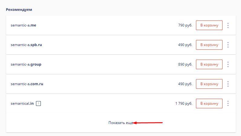 как создать сервер в rust хостинг