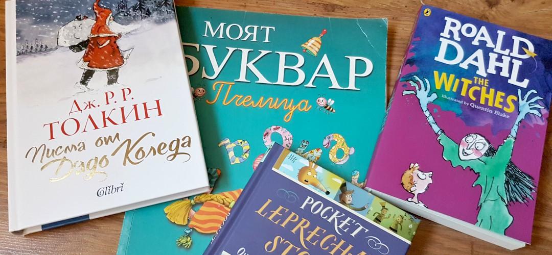 Los idiomas y los niños: leemos en...