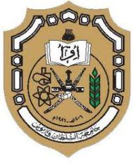 semestafakta-Sultan Qaboos University 2