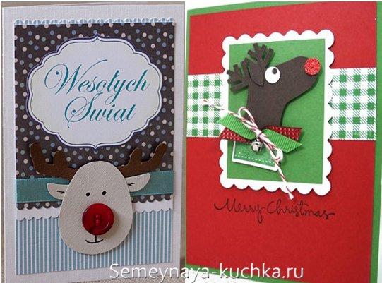 کارت پستال برای سال جدید با گوزن