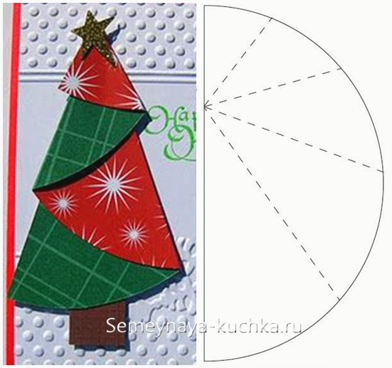 کارت کریسمس با درخت کریسمس