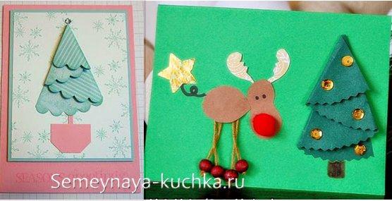 درختان کریسمس بر روی کارت پستال