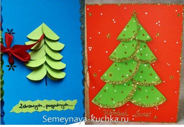 نحوه استفاده از درخت کریسمس برای کارت پستال