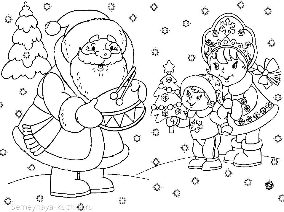 Noel Baba A4 Boyama Sayfasi Noel Baba Boyama Kitabi