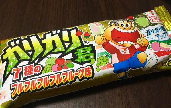 【数量限定】「ガリガリ君 7種のフルフルフルフルフルーツ味」はたとえ3種類の味しかわからない舌でも美味しく食べられるアイス
