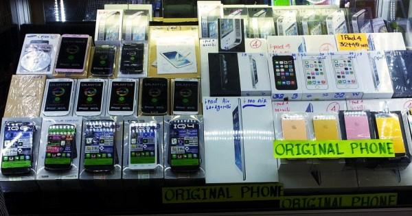 I-Mobile-3