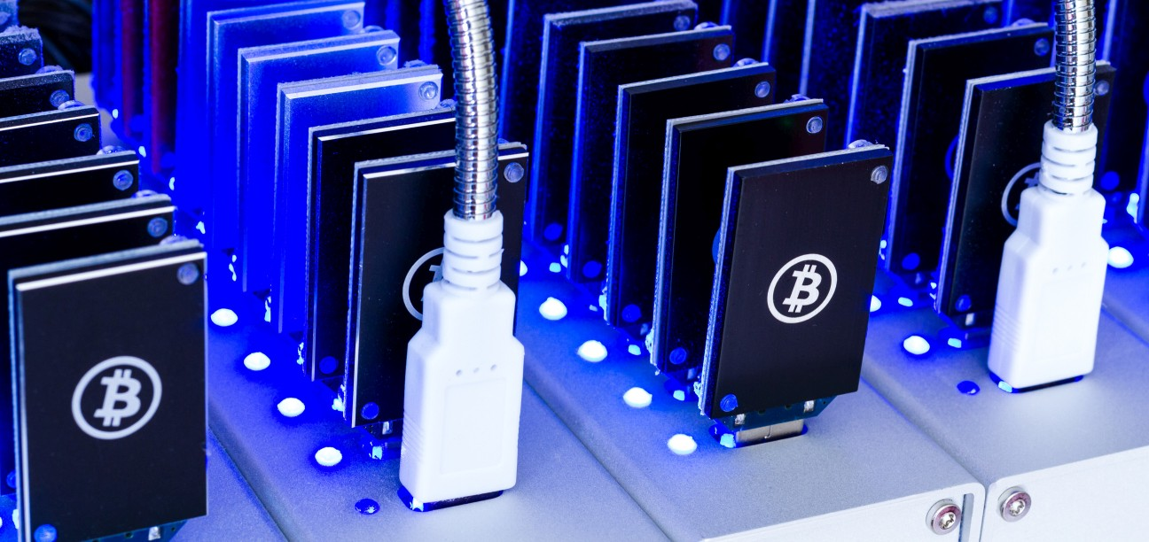 rudarenje bitcoin)