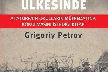 Grigoriy Petrov