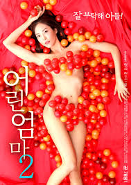 Young Mom 2 (2019)