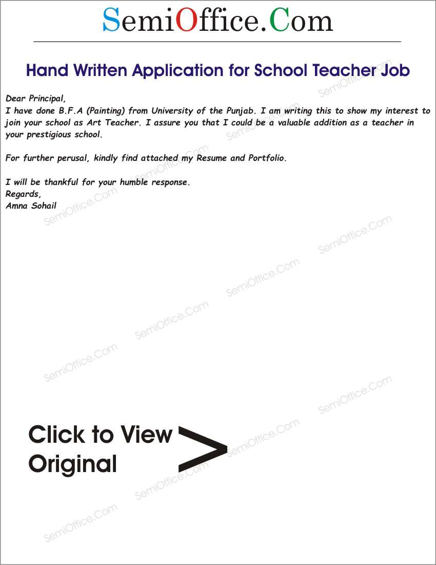 Application for school teacher job free samples sample application job letter for a teacher aljukfo Images