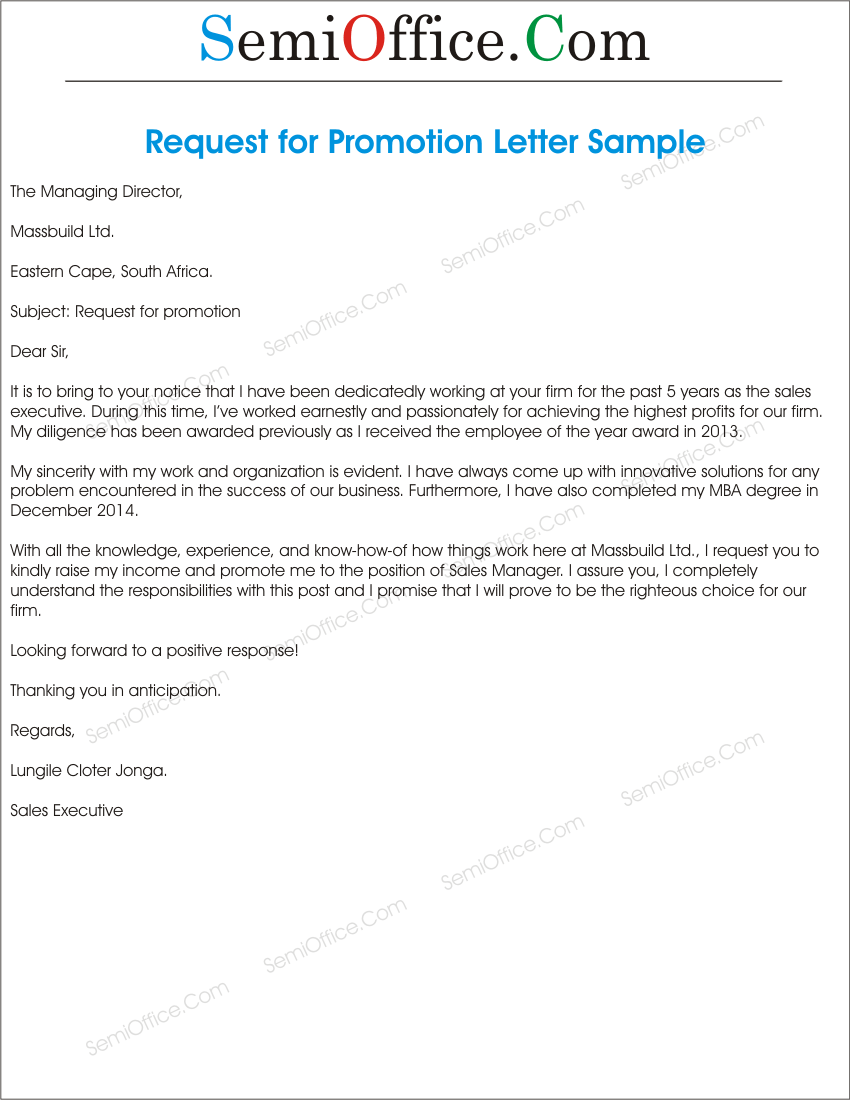 Promotion request letter and application format request for promotion consideration in email spiritdancerdesigns Choice Image