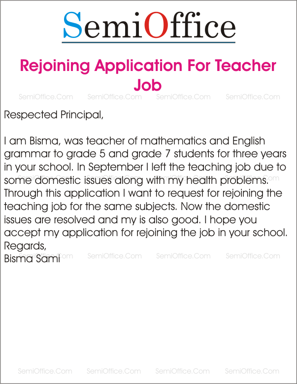Application For Rejoining The Job As Teacher