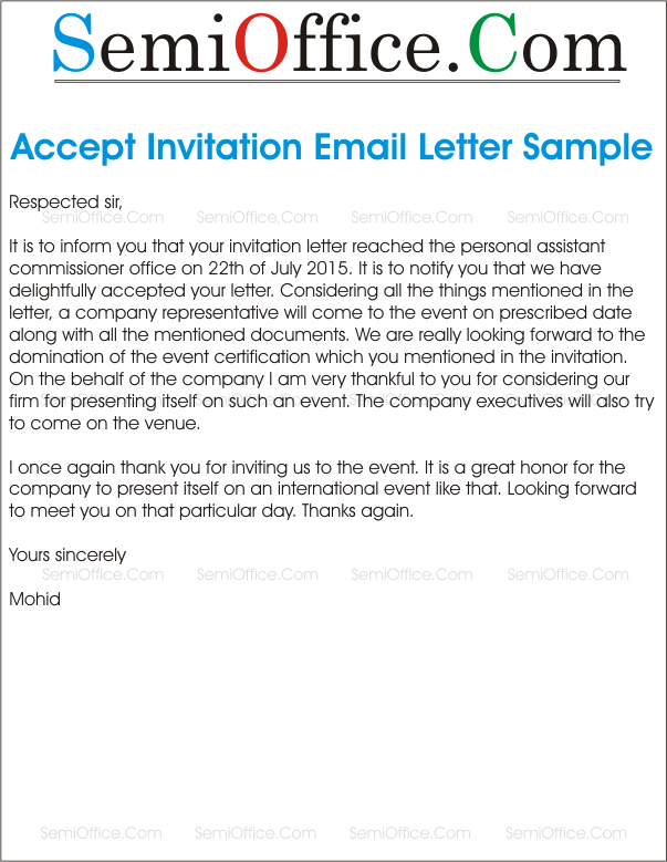 Acceptinvitationemailsamplegssl1 accept invitation email spiritdancerdesigns Image collections