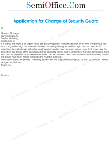 Application For Replacement For Security Guard